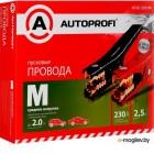 Стартовые провода Autoprofi AP/BC - 2000 M
