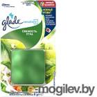 Сменный блок для освежителя воздуха Glade Sensations Свежесть утра (8г)