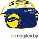 Сумка для волейбольных мячей Mikasa AC-BG260W-BL (синий/желтый)