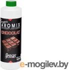 Ароматизатор рыболовный Sensas Aromix Chocolate / 27423 (0.5л)