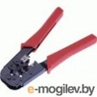 Обжимной инструмент R-11,12 ,45 HT-568