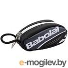 Ключница Babolat Rh Key Ring / 742004-107 (серый)