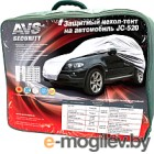 Чехол на автомобиль AVS JC-520 / 43424 р-р 2XL