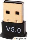Palmexx USB Bluetooth 5.0 PX/BT5