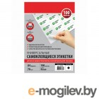 Расходные материалы и этикетки Brauberg A4 70g/m2 210x297mm 100 листов Самоклеящаяся этикетка 1шт White 127522
