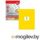 Расходные материалы и этикетки Brauberg A4 70g/m2 210x297mm 50 листов Самоклеящаяся этикетка 1шт Yellow 127511