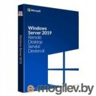 ПО Microsoft Windows Server Standart 2019 Rus 16Cr NoMedia/NoKey(POSOnly)AddLic lic+id1142833 (P73-07935-L)
