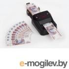 Детектор банкнот Moniron Dec Ergo T-05941 автоматический рубли
