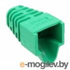 Колпачок Modular Plug Color Boots, green