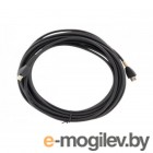 Кабель микрофонный Cable - Two (2) expansion microphone cables, 7ft/2.1m for SoundStation IP 7000
