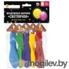 Все для праздника Набор воздушных шаров Paterra Светлячок 5шт 401-540