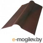Конек кровельный Onduline А100 F3105RU (коричневый)