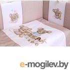 Комплект в кроватку Lappetti Little Mouse 6 предметов / 6071 (кофейный)
