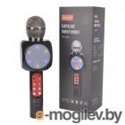 Караоке-микрофон Сигнал Atom KM-1100L