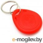 RFID KEYFOB EM-Red