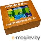 Набор эфирных масел Saules Sapnis Цветочный (3x10мл)