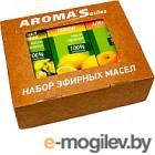 Набор эфирных масел Saules Sapnis Цитрусовый (3x10мл)