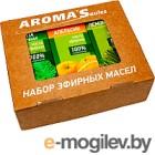 Набор эфирных масел Saules Sapnis Антистресс (3x10мл)