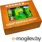 Набор эфирных масел Saules Sapnis Травяной (3x10мл)