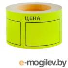 Расходные материалы и этикетки Ценник OfficeSpace 50x40mm 200шт/рулон Yellow Spt_4156