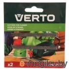 Нож для рубанка Verto A-52G607-53 (2шт)