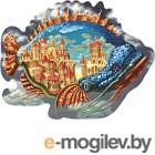 Пазл Davichi Обитаемая рыба / 7-01-04-130