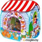 Детская игровая палатка Ching Ching Детский магазин CBH-32 (+ 100 шаров, желтый)