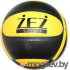 Баскетбольный мяч No Brand PU2580 №7