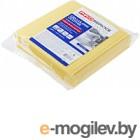Комплект салфеток хозяйственных PROservice 19300200 (10шт)