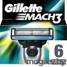Сменные кассеты Gillette Mach 3 (6шт)