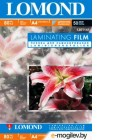 Пленка для ламинирования Lomond глянцевая A4 80 мкм 50 шт 1302141