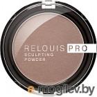 Скульптор для лица Relouis Pro Sculpting Powder Universal тон 01