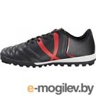 Бутсы футбольные Jogel Mondo JSH202 (черный, р-р 43)