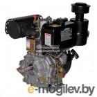 Двигатель LIFAN  192F D25 00-00000484
