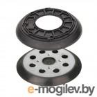 AEG Подошва,ф125мм,дЭШМ EX125ES+уплотнительное кольцо 4932352870