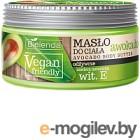 Масло для тела Bielenda Vegan Friendly авокадо (250мл)