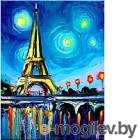 Набор алмазной вышивки Wizardi Парижский пейзаж / WD291