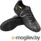 Бутсы футбольные Jogel Rapido JSH201 (черный, р-р 41)