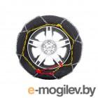 Цепи противоскольжения Pewag XMR 75 Brenta-C 24405