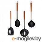 Набор кухонных принадлежностей Bergner BGIC-5500