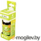 Эфирное масло Мята 30022