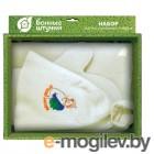 Набор текстиля для бани Банные Штучки 41085