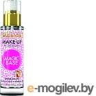 Основа под макияж Bielenda Make-Up Academie Magic Base увлажняющая с эффектом BB (30г)