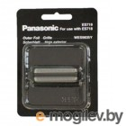 Panasonic ES9835136