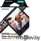 Фотопленка Fujifilm Instax Square Star Illumination (10шт)