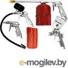Набор пневмоинструмента Mega 662435
