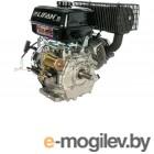 LIFAN Двигатель 192F-2D D25, 7А 00-00000929