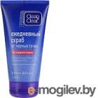 Скраб для лица Clean & Clear Ежедневный от черных точек (150мл)