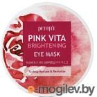 Патчи под глаза Petitfee Pink Vita Brightening Eye Mask (60шт)