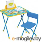 Комплект мебели с детским столом Ника Первоклашка КП2/11